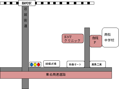 静岡ENTクリニック地図