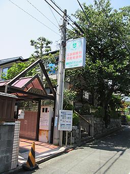 静岡ENTクリニック 入口